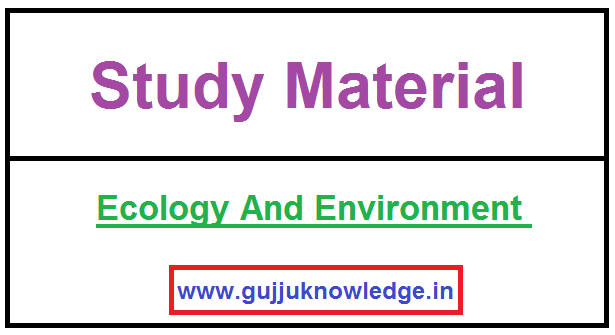 Ecology And Environment Book PDF In Gujarati