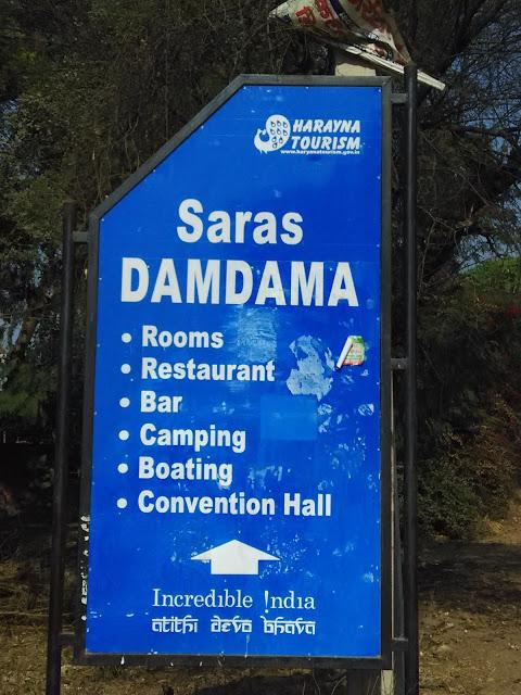 way to damdama