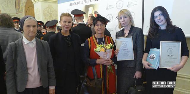 Διάκριση για βιβλίο του Μητροπολίτη Αργολίδας σε διαγωνισμό της Εκκλησίας της Ρωσίας