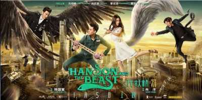 Hanson and the Beast Hindi Dubbed Full HD Movie Free Download 2017