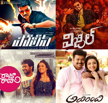 atlee-movies-in-telugu