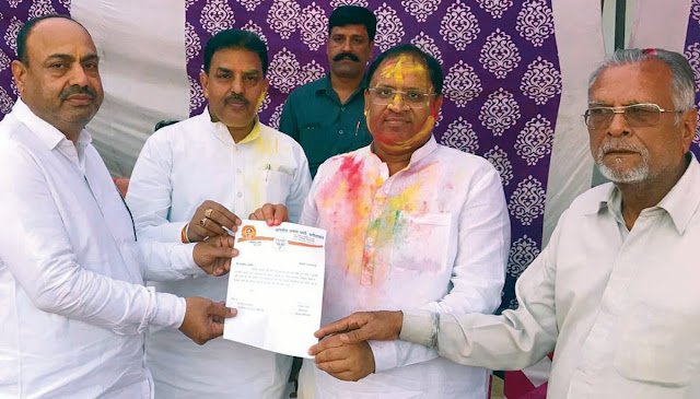 Vasudev Arora, who came to BJP from Congress, appointed the District Convenor of BJP Business Cell