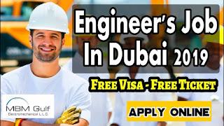 MBM Gulf Electromechanical LLC, Dubai Requirements For AC Technicians, Civil Helpers, Time Keeper,  Electrical Supervisor,  Plumbing Supervisor & More