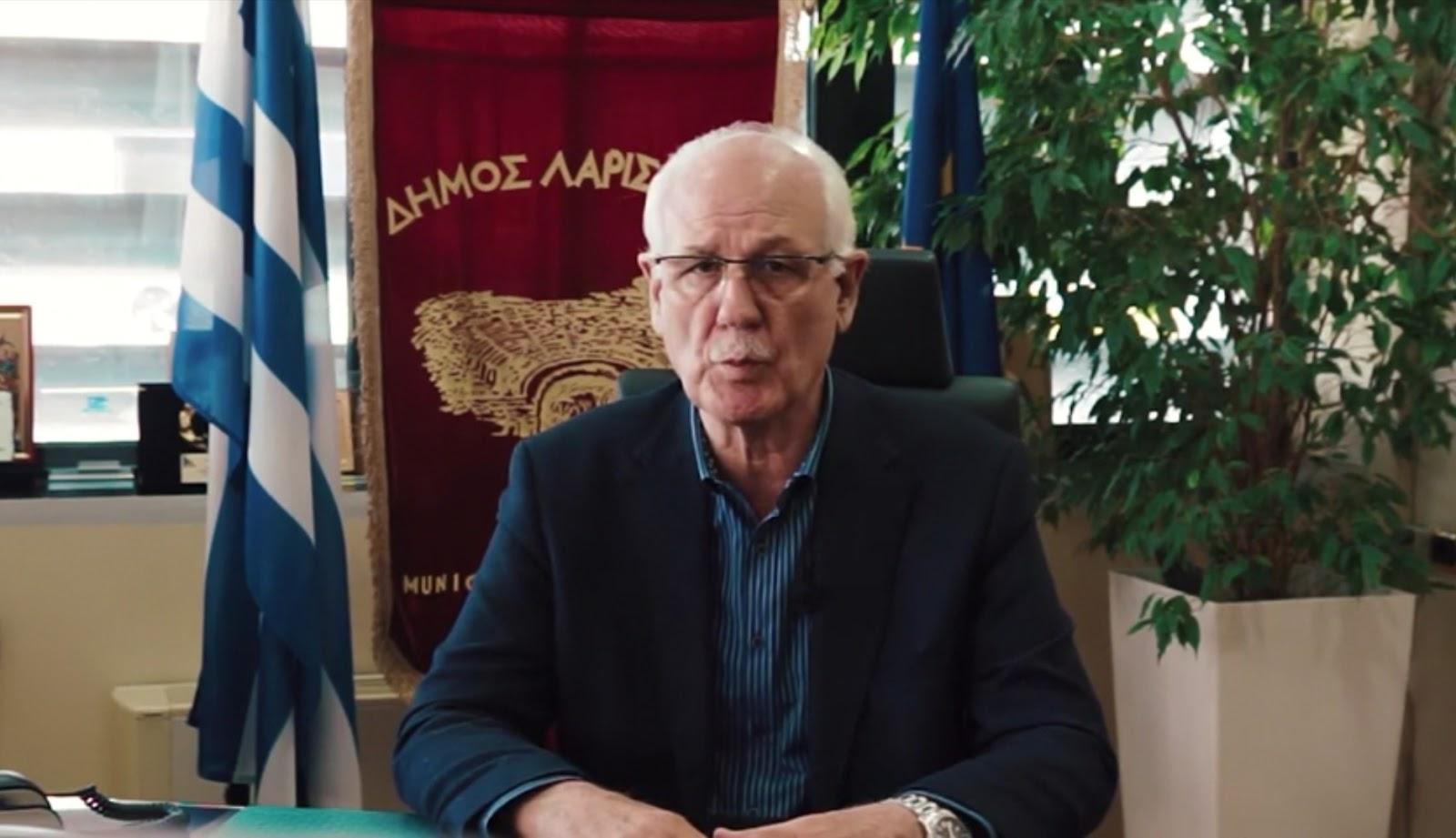 Το Πασχαλινό Μήνυμα του Δημάρχου Λαρισαίων (VIDEO)