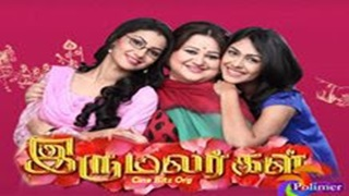Iniya Iru Malargal 17-06-2016 – Zee tamil tv serial
