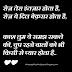 Intzaar love bekarar hindi whatsapp status