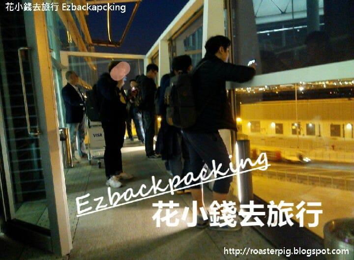 香港機場中場客運廊吸煙區