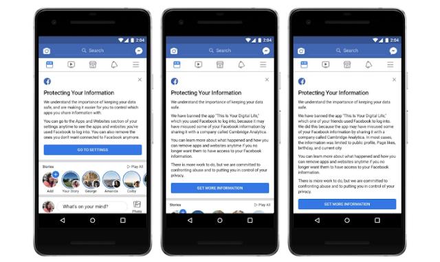 يقول فيسبوك أن 100 مطورًا تمكنوا من الوصول إلى بيانات أعضاء المجموعة