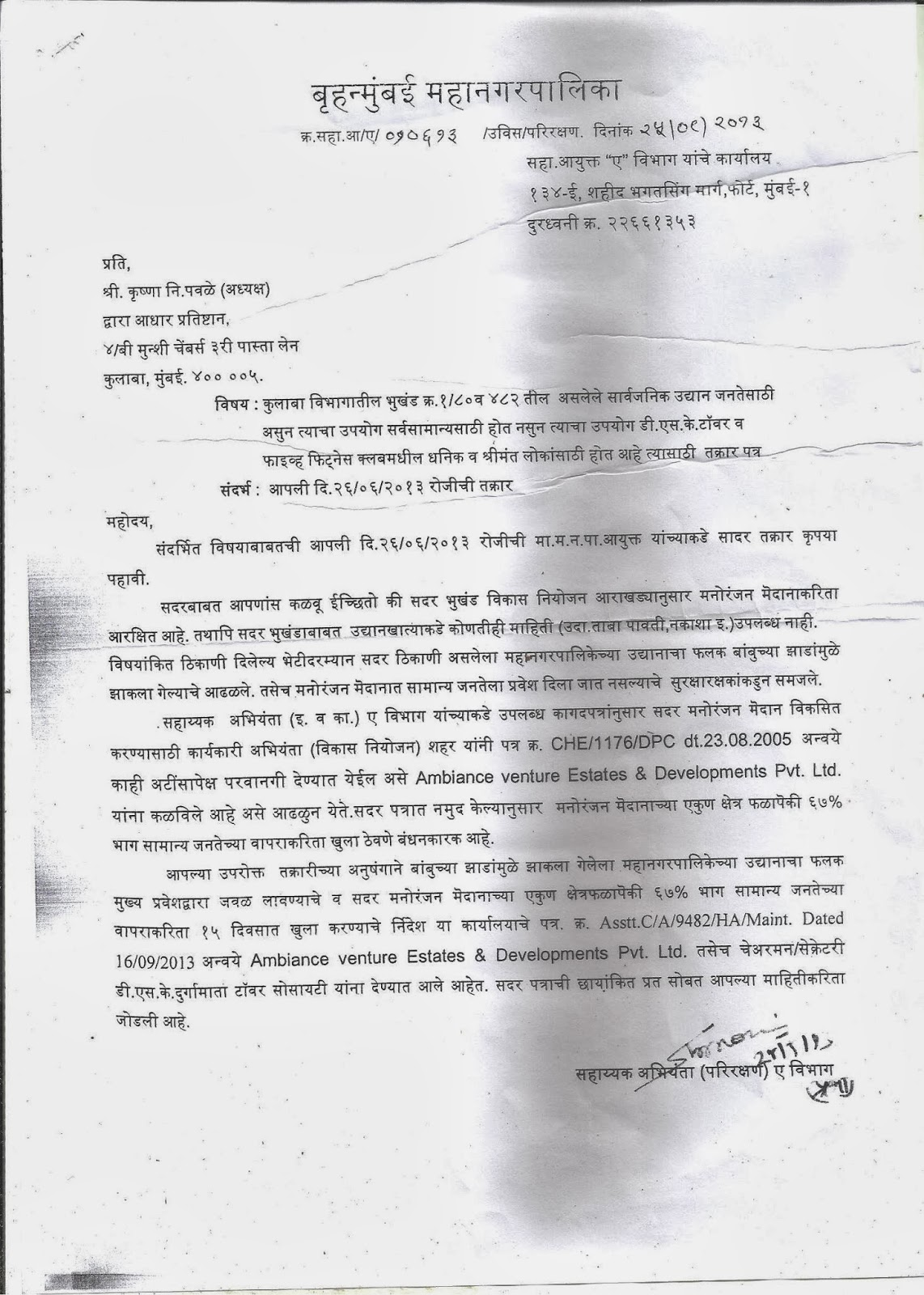 BMC+letter+on+illegal+encroachment+letter+in+Marathi Application Format In Hindi For Complaint on letter application, informal letter, prachar sabha competition, rti application,