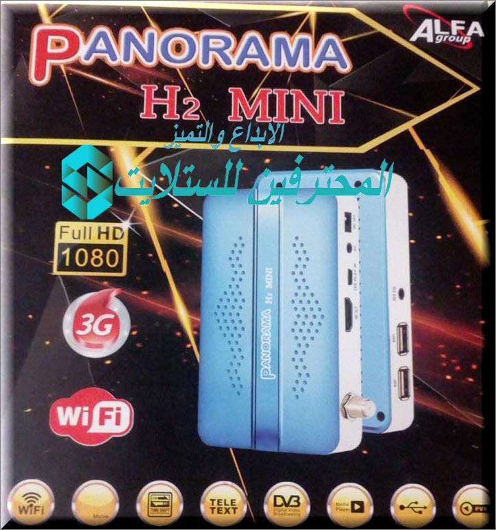 سوفت وير بانورما PANORAMA H2 MINI تشغيل خاصية سيرفر IPTV  الفا و اكستريم مدفوع