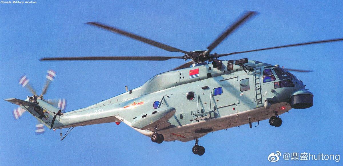 Z-18asw331.jpg