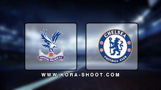 مشاهدة مباراة تشيلسي وكريستال بالاس بث مباشر 09-11-2019 الدوري الانجليزي