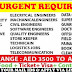 Urgent Staff Needed: Apply Now for Jobs in Dubai