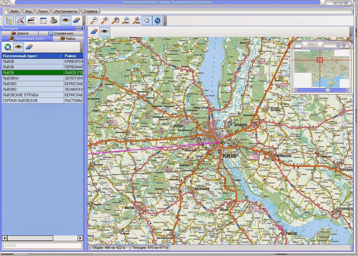 измерения расстояний между городами Украины по прямой