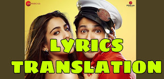 Tere Siva Lyrics in English | With Translation | – Coolie No. 1
