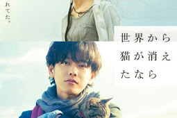 If Cats Disappeared From the World / Sekai kara Neko ga Kieta nara (2016) - Japanese Movie