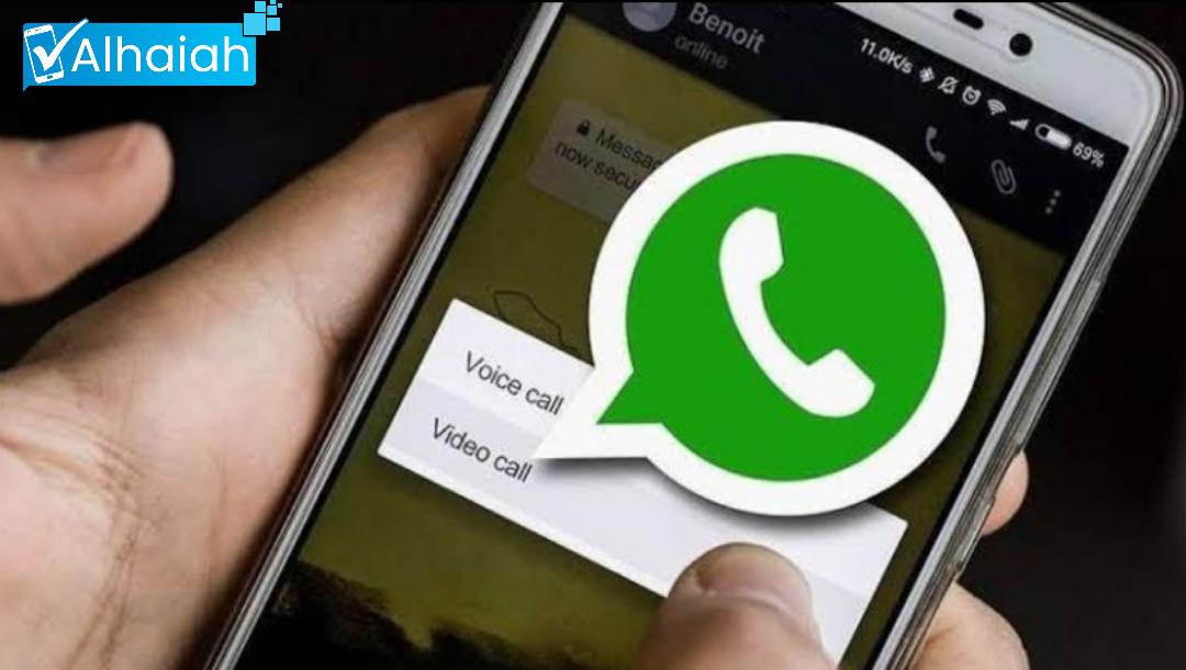 كيفية استرداد رسائل واتساب المحذوفة علي هاتفك الذكي 2020 - Elhaiah