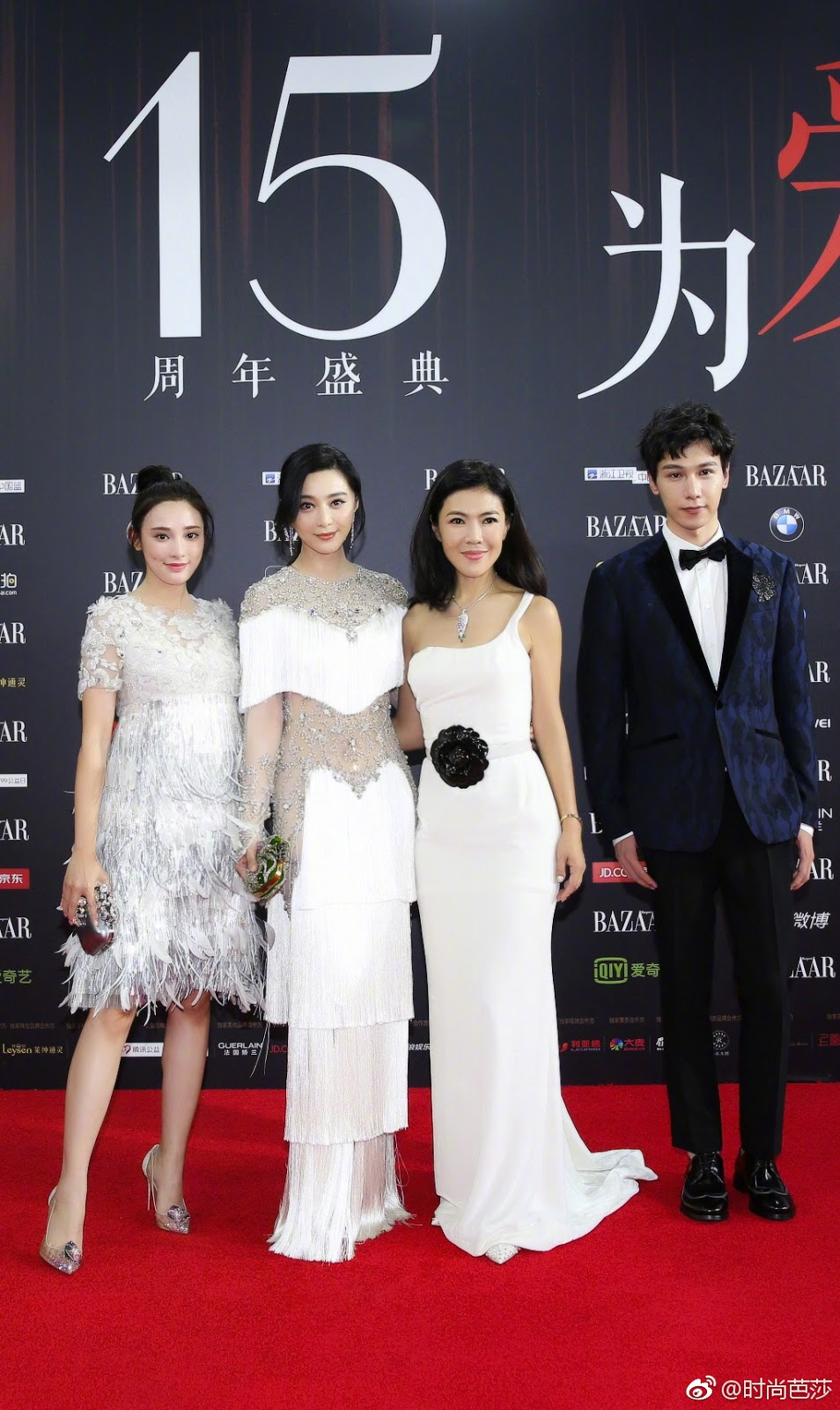 Fan Bing Bing Red Carpet