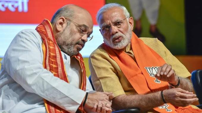 മോദിക്കും ഷായ്ക്കും ഡോവലിനും വധഭീഷണി, രാജ്യത്തെ 30 നഗരങ്ങളില് ഭീകരാക്രമണത്തിന് പദ്ധതി