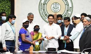 'Jagananna Thodu'- An interest free Loan Scheme
