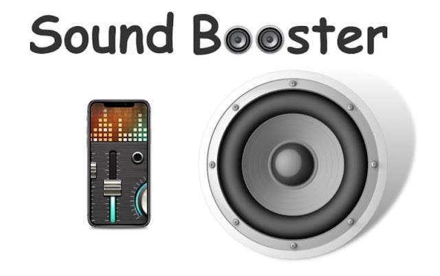 تحميل برنامج رفع الصوت كمبيوتر مجانا من ميديا فاير