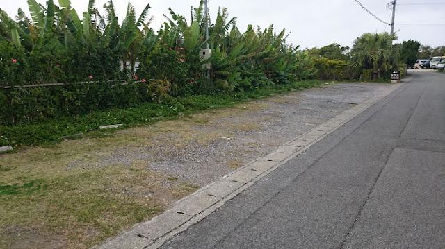 屋宜家の駐車場の写真