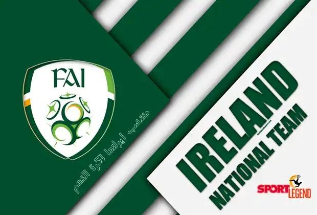منتخب ايرلندا,منتخب جمهورية ايرلندا,ايرلندا,كرة القدم,إيرلندا,المنتخب الانجليزي,منتخبات,المنتخب