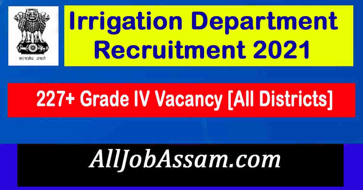 Irrigation Department Recruitment 2021