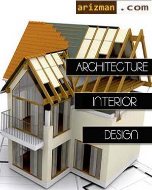 Desain Arsitektur - Gambar Kerja