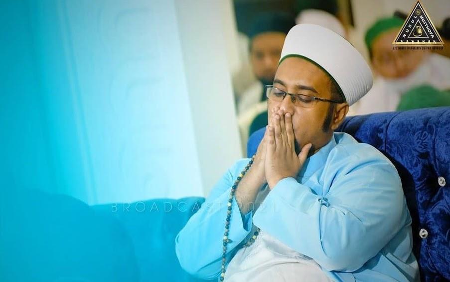 Doa Allahumma Inni As Aluka Al-Aafiyah