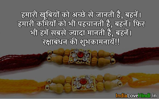 images of rakhi for raksha bandhan