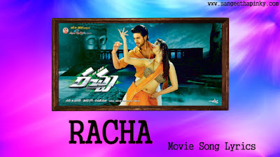 racha-telugu-movie-songs-lyrics