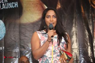 HBD Telugu Movie Teaser Launch  0017.jpg