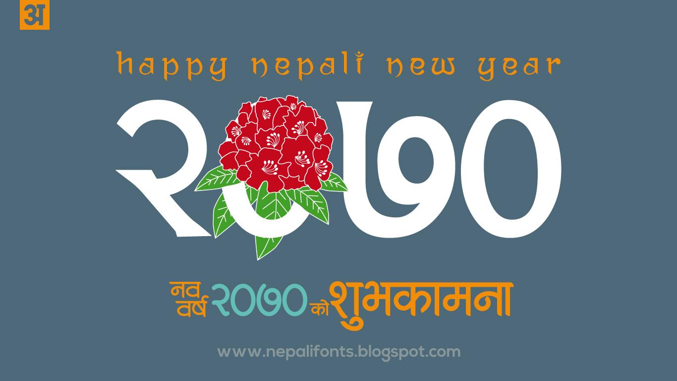 New Nepali Fonts: Happy Nepali New Year 2070 greetings ...