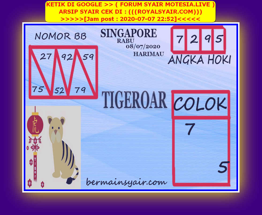 Kode syair Singapore Rabu 8 Juli 2020 260