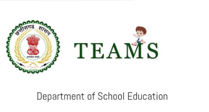 TEAMS-T में जिले के शिक्षकों तथा शालाओं का पंजीयन पूर्ण नहीं होने से नाराज जिला शिक्षा अधिकारी ने जारी किया कड़ा निर्देश