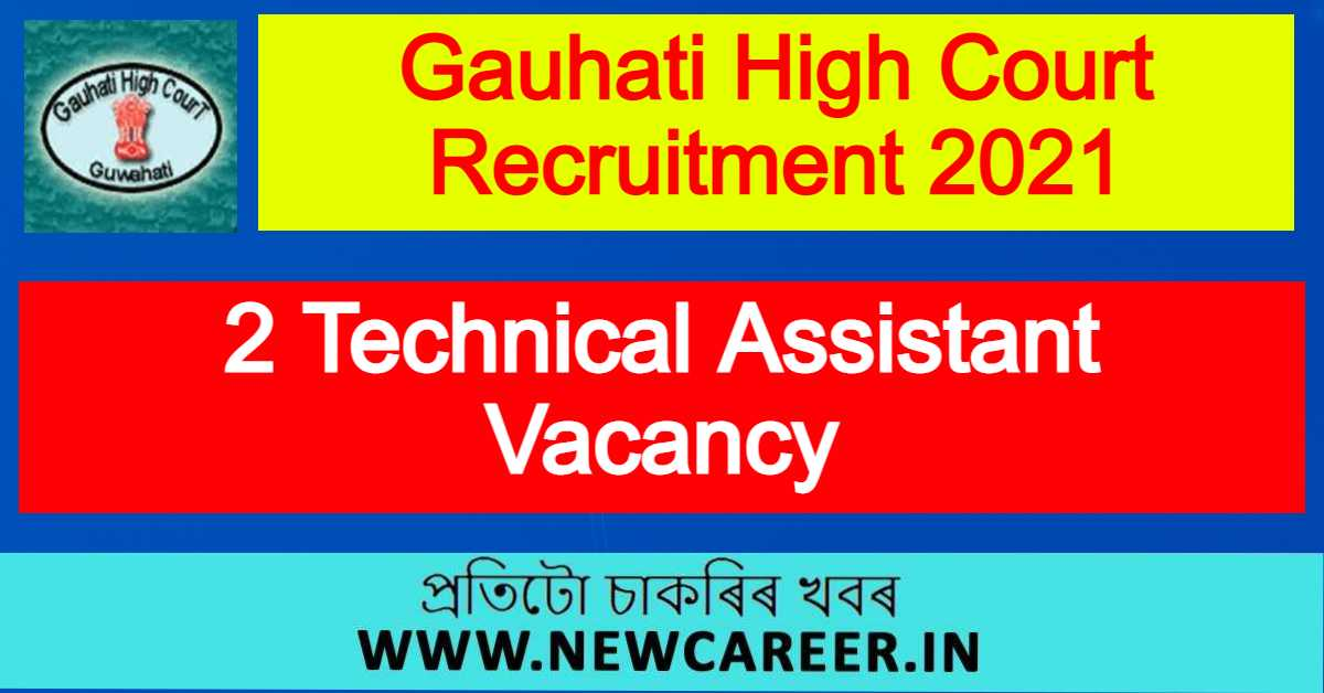 Gauhati High Court Recruitment 2021 : Apply For 2 Technical Assistant Vacancy