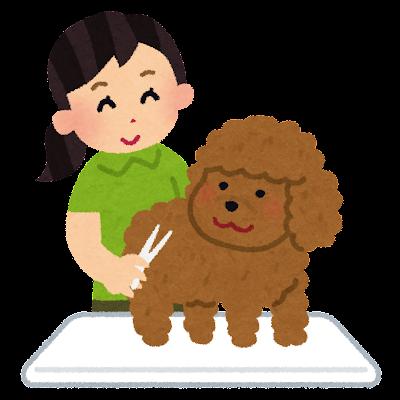 犬のトリミングのイラスト