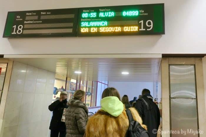 セゴビア行きの電車のあるプラットホームへ行くまで