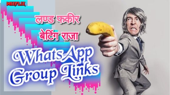 लण्ड फकीर बेटिंग राजा Tik Tok WhatsApp Group Links India