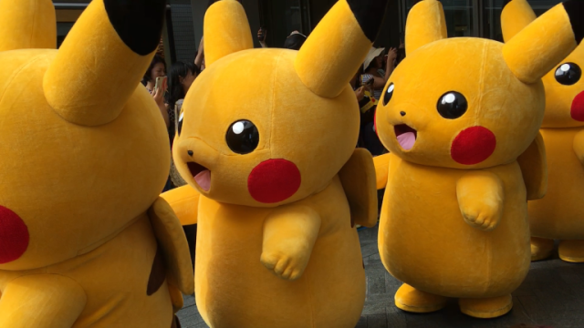 Pemain Pokemon GO Asal Jepang Menemukan Sesuatu yang Tidak Biasa Saat Menangkap Pokemon Di Kota!