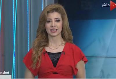 رانيا هاشم