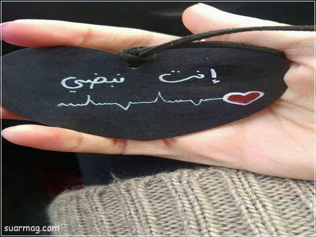 صور حب ورومانسيه 16   love and romance pictures 16