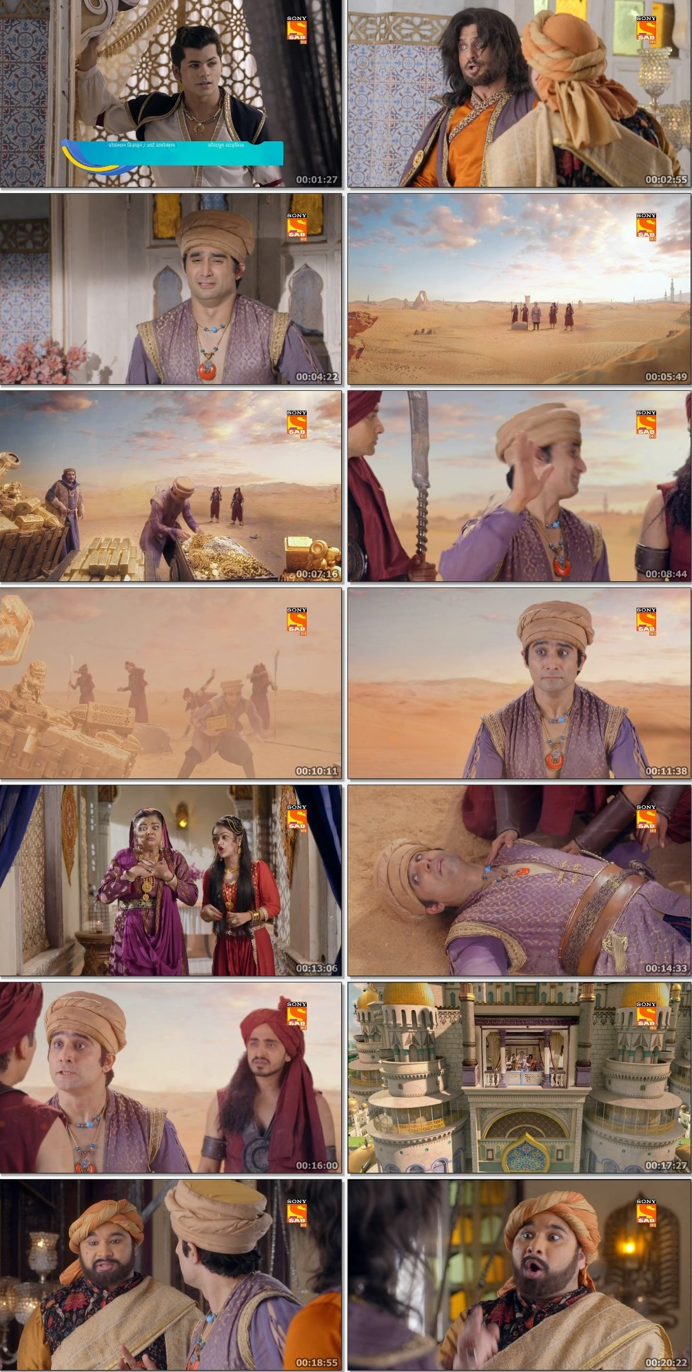 Screenshots Of Hindi Show Aladdin – Naam Toh Suna Hoga 2019 Episode 240 300MB 720P HD