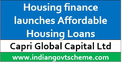 Housing finance launches Affordable Housing Loans