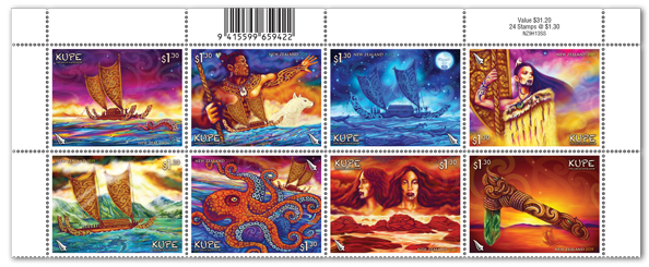 Virtual New Zealand Stamps: 2019