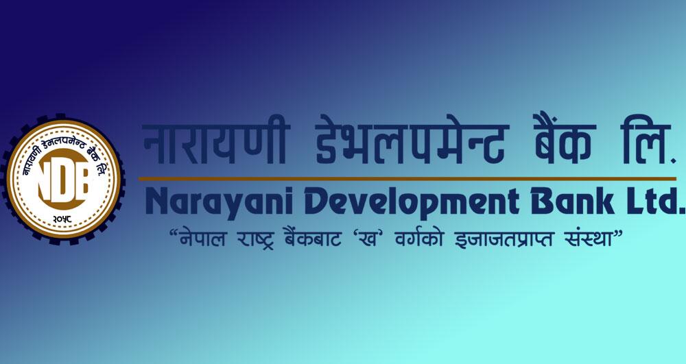 Narayani Development Bank