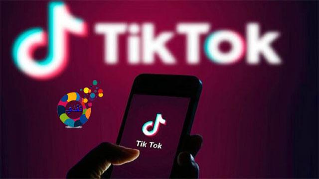 رسميًا تيك توك يدعم مقاطع فيديو تصل مدتها إلى 3 دقائق
