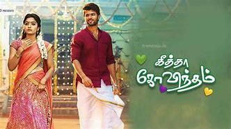 Download Geetha Govindam (2018) Tamil Dubbed Full Movie | Vijay Deverakonda, Rashmika Mandanna