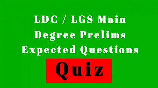 LDC, LGS മെയിൻ പരീക്ഷ, ഡിഗ്രി പ്രാഥമിക പരീക്ഷാ Quiz,പുലിറ്റ്സർ സമ്മാനം,അക്ബർ,ബുലന്ദ് ദർവാസ,